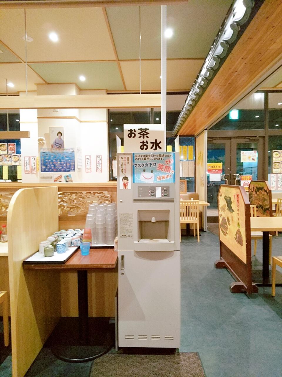 沖縄そば処まるそば お茶 お水 セルフサービス